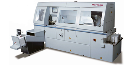 Houchen Bindery Adds New PUR Perfect Binder